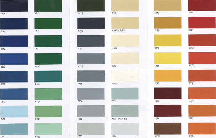 Asian paints colour catalog